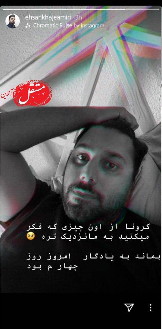 Erfan (2)