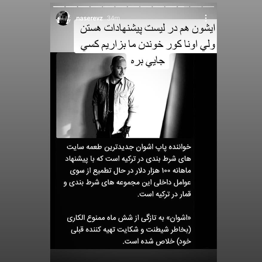 modafe_musighi_vatan_124673442_819626795557307_4192480390189038025_n