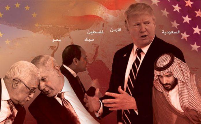 طرح صلح ترامپ معامله قرن یا حماقت قرن