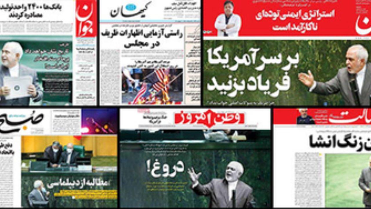 حمله نمایندگان مجلس به ظریف