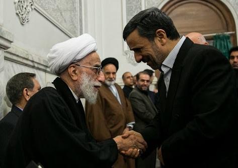 احمدی نژاد
