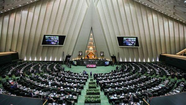 مجلس جای نماز جماعت و ختم قرآن است یا تصویب قانون؟
