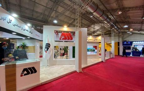آغاز بکار یازدهمین همایش و نمایشگاه چشمانداز صنعت فولاد و سنگآهن ایران با نگاهی به بازار