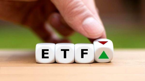 نحوه خریداری صندوق ETF دوم