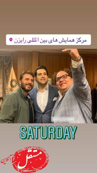 مجری تلویزیون در کنار بلاگر مشهور اینستاگرام + عکس