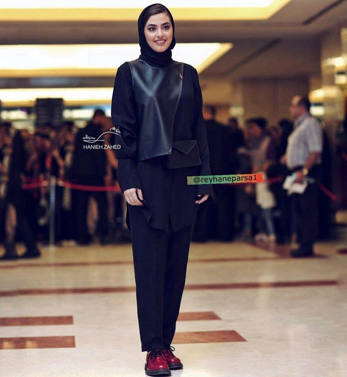 Reyhane parsa   Iranian models, Fashion models, Style