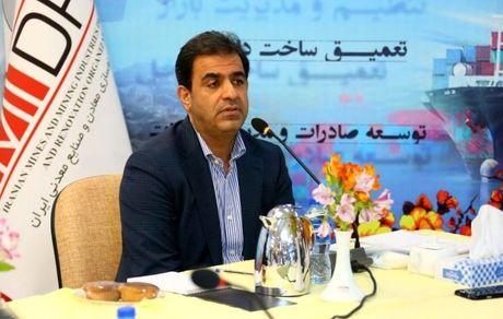 شناسایی بیش از 50 محدوده امیدبخش در استان یزد