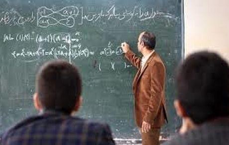 فوری و مهم / خبر خوش برای فرهنگیان