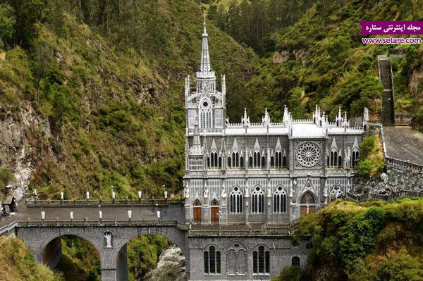 کلیسای لاس لجس، ایپالس، کلمبیا، کلیسای سطتنتی،زیارتگاه عمومی