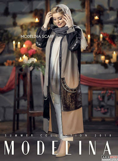 Sahar-ghoreishi-modelinna-(16) - عکسیاتو | عکس بازیگران