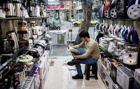 حذف ارز نیمایی برای واردات قطعات لوازم خانگی