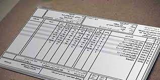 در چه صورتی کارنامه و پرونده دانشآموز تنها به «پدر» داده میشود؟