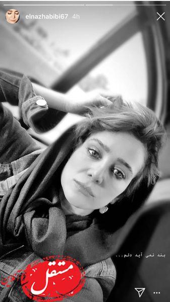چهره جدید الناز حبیبی + عکس