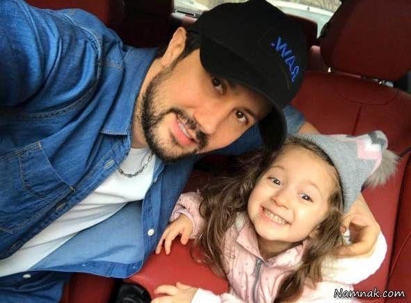 شاهرخ استخری در کنار دخترش