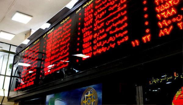 وضعیت شاخص کل بورس چهارشنبه ۲۵ تیر