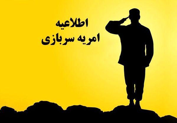 جذب نیروی امریه و همکار در سازمان جهاد دانشگاهی شریف