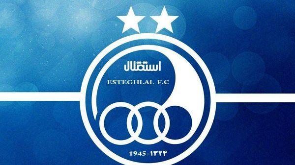 استقلال در جایگاه سوم پر در آمد ترین باشگاه آسیا در فیفا