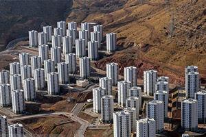 اعلام زمان آغاز و شرایط ثبت نام خرید مسکن ملی