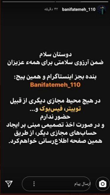 آیا خبر بستری شدن حاج محمود کریمی به دلیل کرونا درست است؟ + تصاویر