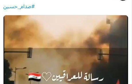 میخواهند عراق را روستایی از توابع سرزمین فارس کنند!