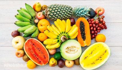 ۱۰ میوه لاغر کننده را بشناسید!