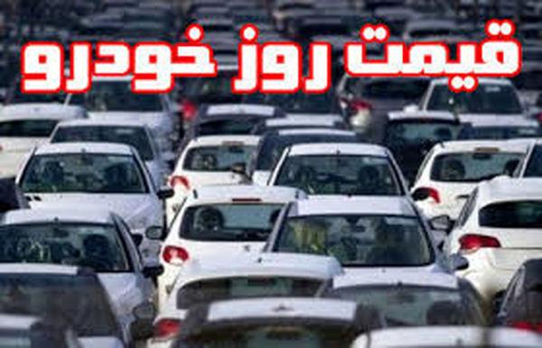 آخرین قیمت خودرو در بازار 16 اردیبهشت + جدول