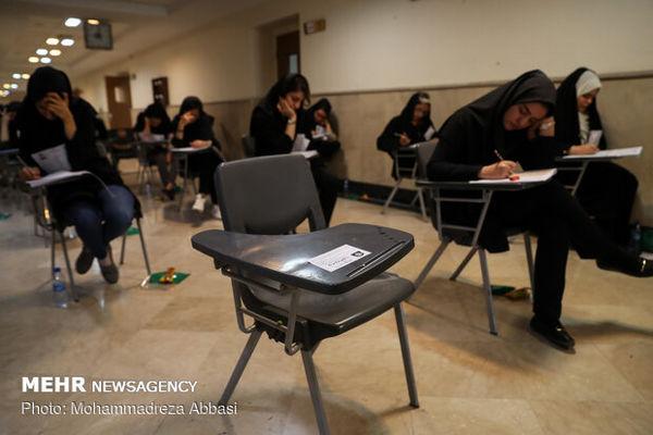 اسامی پذیرفته شدگان بدون آزمون دانشگاه ها اعلام شد