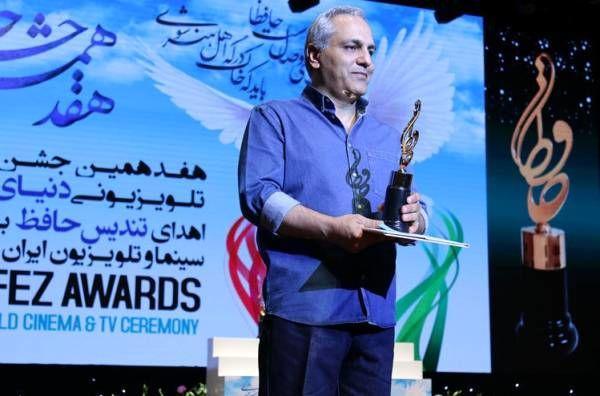 جایزه مهران مدیری