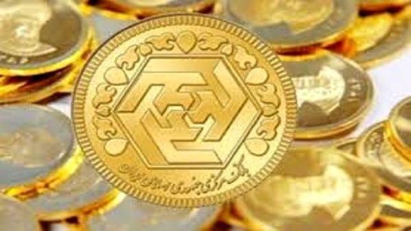 قیمت سکه و طلا چهارشنبه 30 مهر