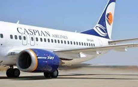 علت اصلی سوراخ شدن بدنه هواپیمای کاسپین چه بود؟