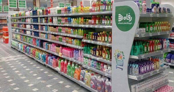 هزینه ۲۸ میلیارد تومانی فروشگاه رفاه برای تبلیغات