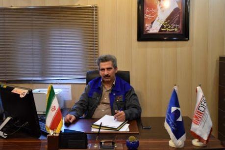 پیام تبریک مدیر مجتمع معادن سنگ آهن فلات مرکزی به مناسبت روز جهانی کار و کارگر