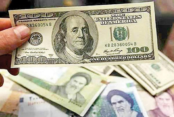 افت شدید قیمت دلار!