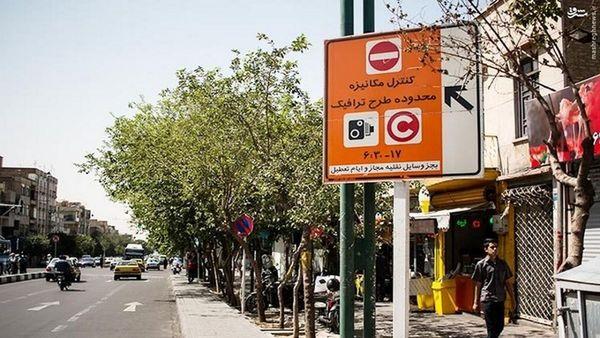 وضعیت جدید طرح ترافیک تهران