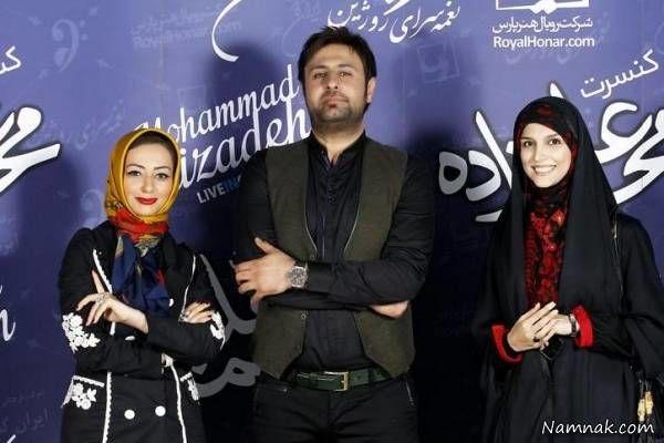 مژده لواسانی و نفیسه روشن در کنسرت محمد علیزاده