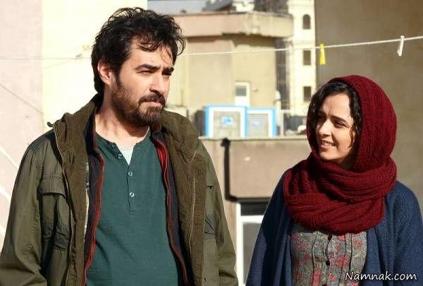 ترانه علیدوستی وشهاب حسینی