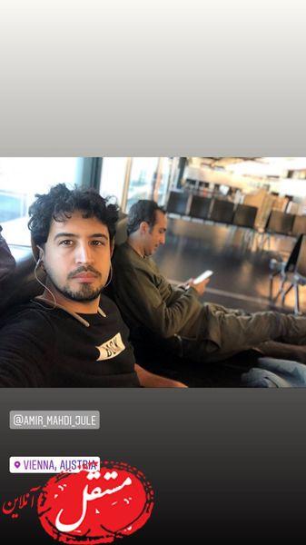 مهرداد صدیقیان و آقای بازیگر خسته + عکس