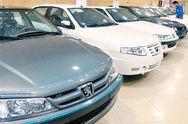 با ۲۰ میلیون تومان  ماشین بخرید!