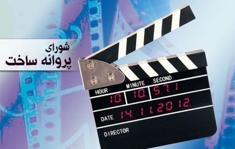 آخرین اخبار تولید سینمای ایران / محمدحسین مهدویان، سیروس مقدم و رامبد جوان فیلم میسازند