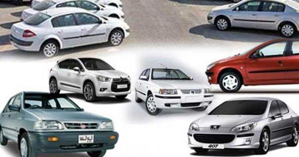 آخرین قیمت خودرو های ایرانی 20 اردیبهشت + جدول