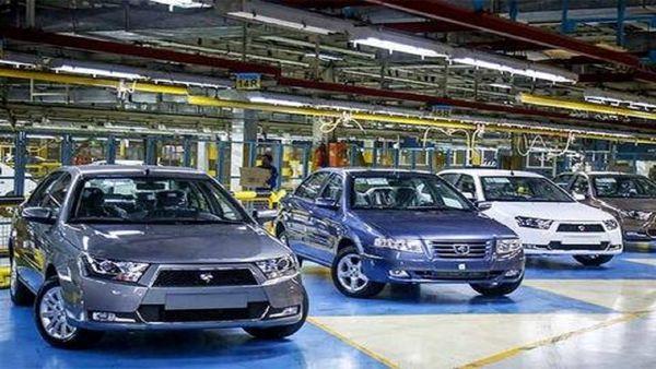 طرح پیش فروش جدید ایران خودرو