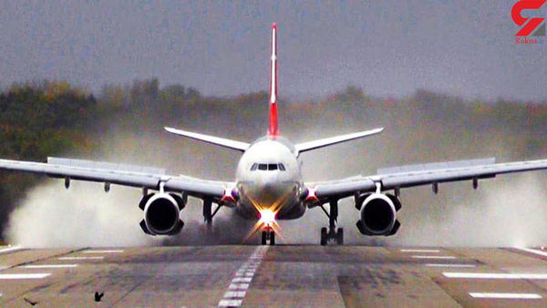 حادثه عجیب شاخ به شاخ 2 هواپیما در آسمان