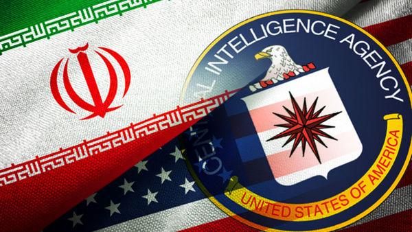 تعطیلی میز ایران در «سیا» به چه معناست؟