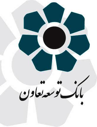خوزستان با ۱۵۶۰ میلیارد ریال در صدر ضمانتنامههای بانکی