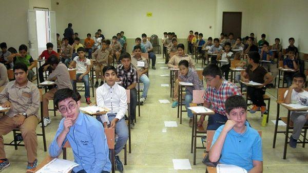 زمان برگزاری آزمون ورودی مدارس نمونه دولتی