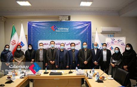 بیمه ملت زیرساختهای فروش آنلاین را برای اتصال به استارتآپها معرفی کرد