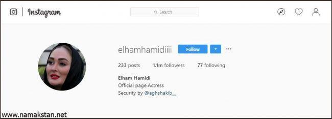 صفحه اینستاگرام الهام حمیدی