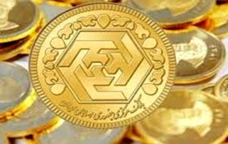 قیمت طلا و سکه دوشنبه 30 فروردین 1400
