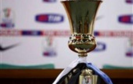اعلام برنامه بازیهای مرحله یک هشتم نهایی جام حذفی ایتالیا