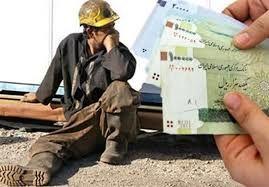رقم سبد معیشت کارگران مشخص شد + مبلغ و جزئیات